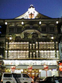 2008年のまねき.jpg