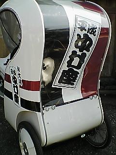 21世紀版人力車「ベロタクシー」も平成中村座仕様.jpg